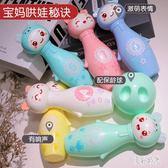 嬰兒手搖鈴0-1歲新生兒寶寶早教益智牙膠玩具0-3-6-12個月保齡球 aj3551『美好時光』