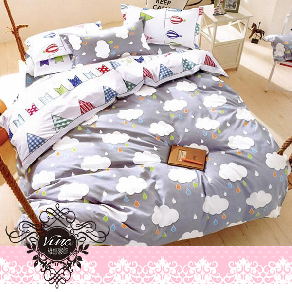 《雲兒朵朵》百貨專櫃精品雙人加大薄床包被套四件組 100%MIT台製舒柔棉-(6*6.2尺)