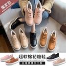 第二代棉花糖後跟休閒鞋.訂製款.MIT皮革繫帶厚底帆布鞋.白鳥麗子