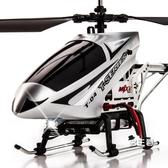 遙控飛機 合金耐摔超大兒童成人充電動玩具直升機航拍XW