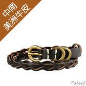TALERF細版編織皮帶(深咖啡)-女 /真皮 牛皮/台灣製造