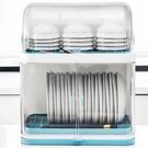 塑料碗櫃碗架放碗筷收納盒瀝水裝碗箱廚房用品家用大全餐具置物架小確幸生活館 交換禮物 送禮