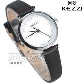 KEZZI珂紫 復古時尚 小圓錶 女錶 學生錶 高質感皮革 黑色 KE1782黑