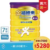 金補體素 鉻100均衡營養粉狀配方900g 【買6送1 七罐組】