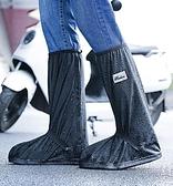 雨靴套 雨鞋套男女鞋套防水防滑防滑加厚耐磨底雨天防雨防水腳套戶外騎行