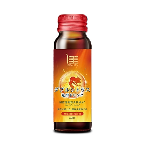 iBEAUTY-雙橘激酵代謝飲(50ml/瓶)【寶雅】