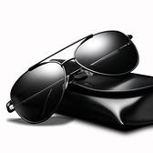 太陽鏡 墨鏡新款墨鏡男蛤蟆眼鏡太陽鏡潮人偏光鏡駕駛開車專用司機潮大臉