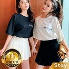【Stay】春夏新款女裝學院風高腰修身百...