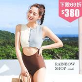 韓系拚色連身泳裝-II-Rainbow【AB051601】