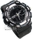 EXPONI 大錶徑 時尚雙顯示電子腕錶 夜光顯示 多功能 男錶 學生錶 運動錶 黑x白 EX3230白黑