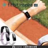 Fitbit Inspire HR  智慧體感記錄器   運動手環  防水 公司貨 保固一年