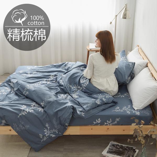 #B185#活性印染精梳純棉5x6.2尺雙人床包+枕套三件組-台灣製(不含被套)