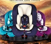 寶童安汽車寶寶嬰兒車載簡易兒童安全座椅可坐可躺雙向0-6歲