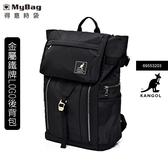 KANGOL 英國袋鼠 後背包 金屬鐵牌LOGO後背包 電腦包 休閒後背包 6955320320 得意時袋
