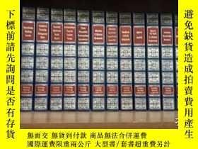 二手書博民逛書店Nobel罕見Prize Library -- Complete