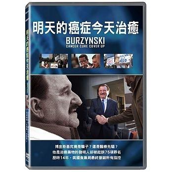 明天的癌症今天治癒 DVD Burzynski Cancer Cure Cover Up 免運 (購潮8)