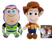 【卡漫城】 玩具總動員 大 絨毛玩偶 剩巴斯款 ㊣版 Buzz 娃娃布偶 Toy Story 巴斯光年