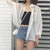 韓國新款女裝寬鬆百搭雪紡衫防曬衣