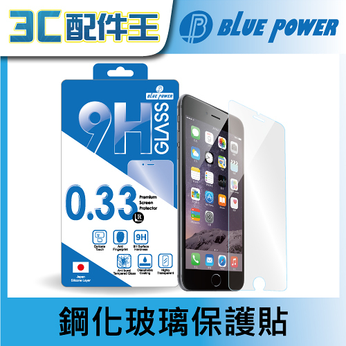 BLUE POWER Samsung G3586 G530 G3606 G720 9H鋼化玻璃保護貼 0.33