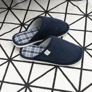 日質素格拖鞋-深空藍M-生活工場