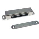不鏽鋼 磁石戶檔 加長附鐵片 櫥櫃戶檔 GMCJXL-21 門止 戶擋 門窗用小磁鐵 四角小型 磁鐵會吸附