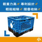 摺疊收納箱(小) 高載重折疊籃 倉儲物流籃 分類整理 儲物籃 露營箱