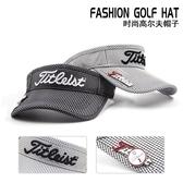 高爾夫帽高爾夫球帽子 無頂帽高爾夫球帽男女空頂帽遮陽帽golf cap配mark 非凡小鋪