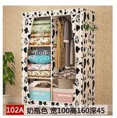 推拉門簡易衣櫃實木板式簡約現代經濟型臥室布櫃子組裝 黛尼時尚精品
