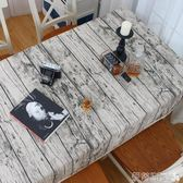桌布桌布布藝棉麻木紋文藝復古酒吧餐桌圓桌茶幾書桌歐美現代簡約【時尚新品】