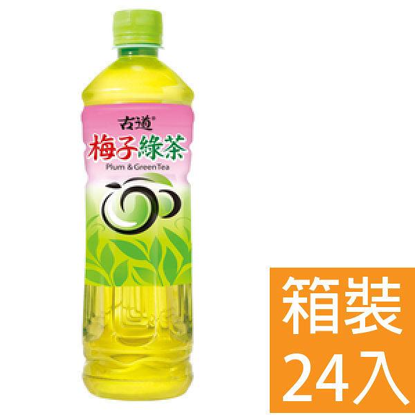 古道 梅子綠茶 600ml  24瓶/箱 平均單價18.9元