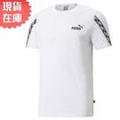 【現貨】PUMA Power 男裝 短袖 T恤 休閒 串標 棉 歐規 白【運動世界】58939102