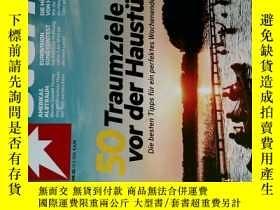 二手書博民逛書店Stern罕見2016年5月12 NR.20 德國明星週刊 德語