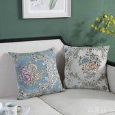 歐式抱枕家用皮沙發加厚靠墊套臥室客廳大號靠背枕頭床頭靠枕腰枕TA8225【雅居屋】