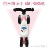 寶寶平衡車無腳踏1-3歲兒童滑步車嬰兒滑行學步車小孩溜溜扭扭車 YXS 莫妮卡