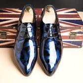 男皮鞋 大碼皮鞋 特大碼男士尖頭漆皮亮面皮鞋潮鞋時尚鞋鞋子保暖男鞋子《印象精品》q628