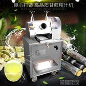 甘蔗機不銹鋼甘蔗榨汁機商用不銹鋼手搖甘蔗機  創想數位DF