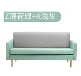 沙發小戶型北歐臥室租房服裝店小沙發椅網紅款現代簡約單雙人沙發 愛丫愛丫