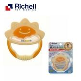 日本Richell-橘黃一般型 固齒器(小太陽)