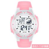 兒童手錶 電子女孩運動防水夜光中小學生多功能男孩數字式女童手錶 快速出貨