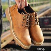 工裝鞋牛筋底繫帶男鞋幫大頭鞋