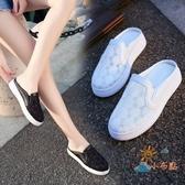 包頭半拖鞋女夏時尚網紗小白鞋正韓外穿無後跟懶人厚底孕婦涼拖鞋 快速出貨