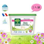 法國綠活維濃縮環保洗衣球-22入(2盒)