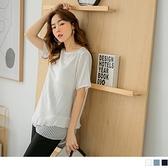 《AB15786-》造型荷葉拼接條紋純色短袖上衣 OB嚴選