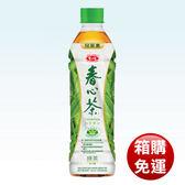 愛之味 春心茶 500mlx24瓶/箱