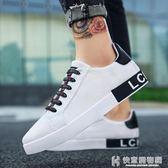 運動鞋男鞋子韓版潮流男士運動休閒鞋學生百搭小白板鞋潮鞋 快意購物網