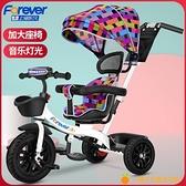 兒童三輪車腳踏車1-3-6歲大號嬰兒手推車寶寶自行車小孩童車【小橘子】