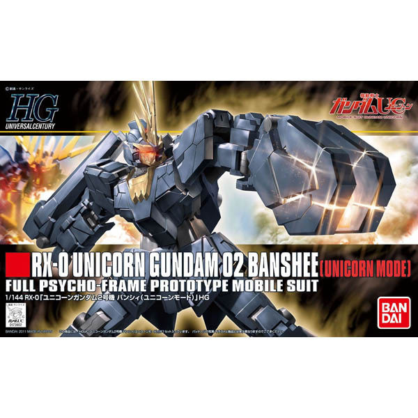 鋼彈UC BANDAI 組裝模型 HGUC 1/144 RX-0 2 UNICORN BANSHEE 報喪女妖(獨角獸2號機) 135