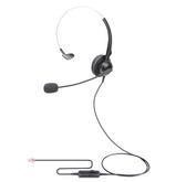 帶靜音款-客服電話頭戴式耳機手機耳麥雙耳話務員專用耳機電話機無線降噪固話座機【快速出貨】