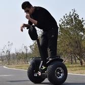 體感雙輪自平衡車成人兒童代步思維電動沙灘兩輪漂移滑板越野  99一件免運