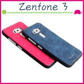 Asus Zenfone3 ZE520KL 5.2吋 逸彩純色系列手機殼 貼皮保護殼 手機套 超薄纖維保護套 復古皮紋背蓋